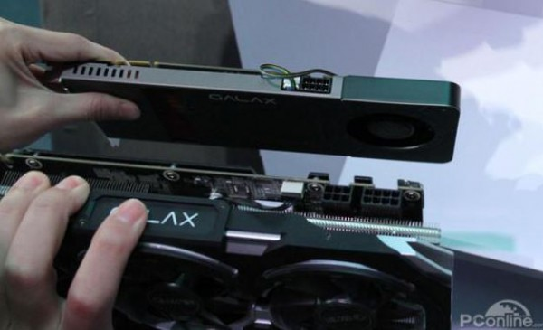 Galax GeForce GTX 1070