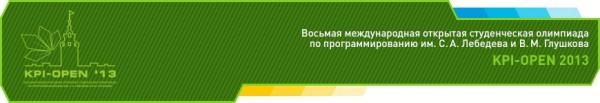 KPI-OPEN 2013
