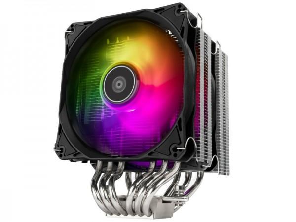 SilverStone HYD120 ARGB (SST-HYD120-ARGB)