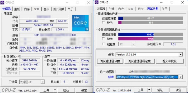 Intel Core i5-12400, Alder Lake-S