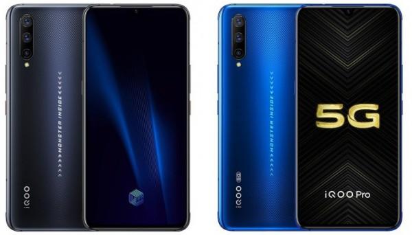 iQOO Pro и iQOO Pro 5G