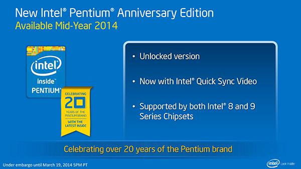 Pentium Anniversary Edition