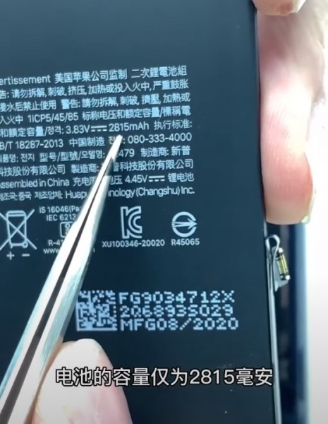 Apple, iPhone 12, iPhone 12 Pro