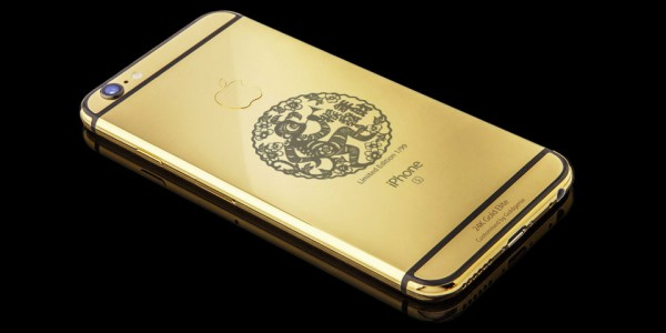 Year of the Monkey 24k Gold iPhone 6S Elite