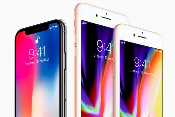 Apple, iPhone 8, iPhone 8 Plus, iPhone X