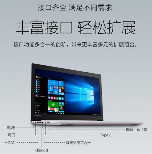 Core i3-8121U