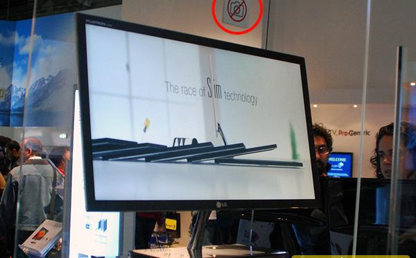 Монитор LG E2290V