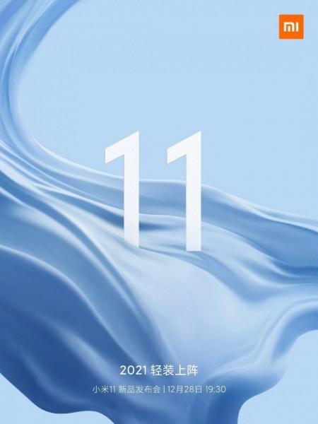 Xiaomi Mi 11 и Xiaomi Mi 11 Pro