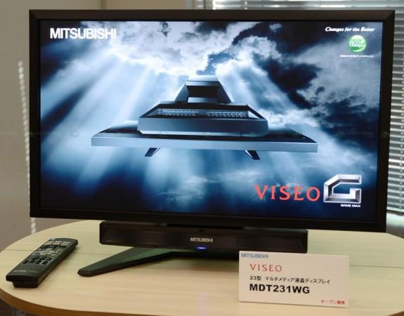 Монитор Mitsubishi MDT231WG