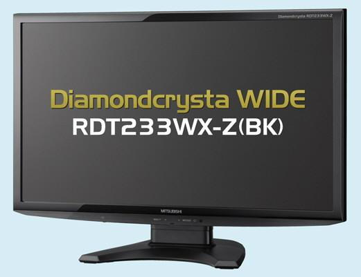 Mitsubishi Diamondcrysta RDT233WX-Z