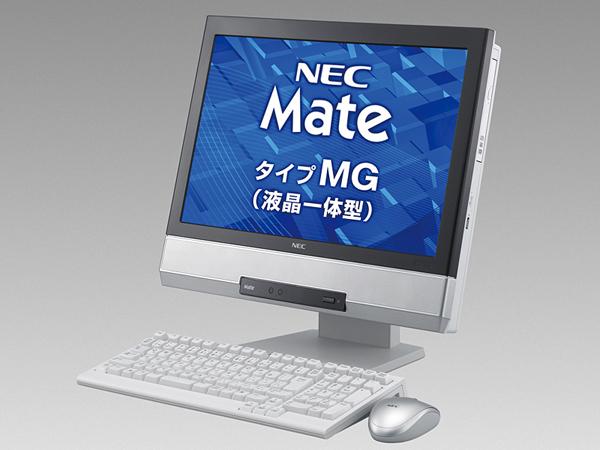 Моноблок NEC Mate MG