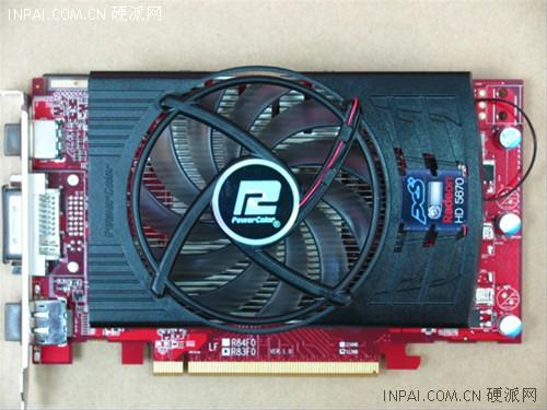 AMD Radeon HD 5670