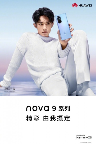 Huawei nova 9 RTL-AL00