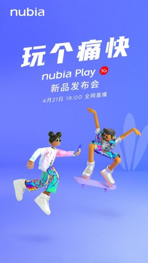 nubia Play