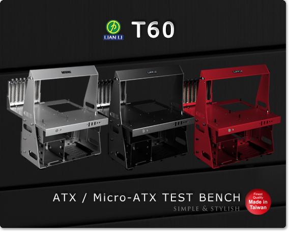 Lian Li PITSTOP PC-T60 PC-T7