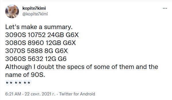 kopite7kimi, GeForce RTX 30 SUPER, RTX 3090 SUPER, RTX 3080 SUPER, RTX 3070 SUPER, RTX 3060 SUPER