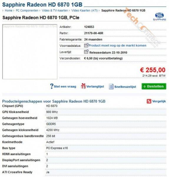 Лот видеокарты Sapphire Radeon HD 6870