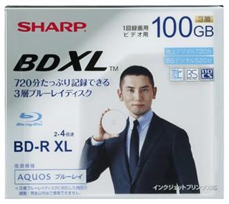 100 Гб BDXL от Sharp
