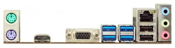 Biostar TB360-BTC PRO 2.0