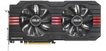 ASUS Radeon HD 7950 DirectCU II