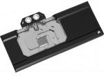 Corsair XG7 RGB RX-SERIES GPU Water Block