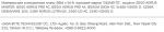 Gigabyte, AMD B550, Z490, VISION