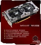 Inno3D GeForce GT 740