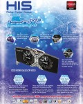 HIS HD 7970 IceQ X²