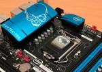 Intel DZ87KLT-75K «Kinsley»