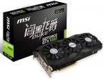 MSI GeForce GTX 1080 DUKE Edition
