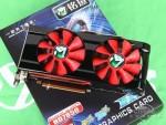 Maxsun Radeon HD 7850