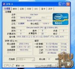 Intel Sandy Bridge-EP Xeon CPU-Z
