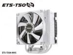 Enermax ETS-T50A-WVS (White)