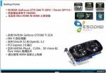 Видеокарта Gigabyte GeForce GTX 560 Ti WindForce 2X