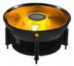 Cooler Master i71C RGB
