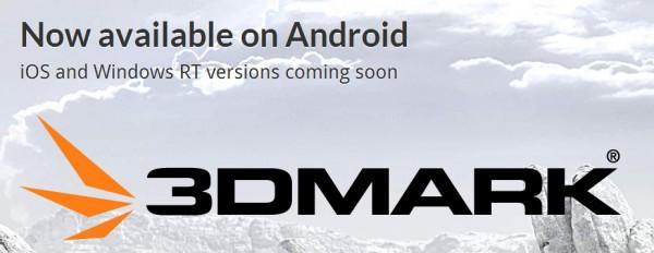 Логотип 3DMark